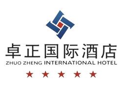 Zhuo Zheng International Hotel